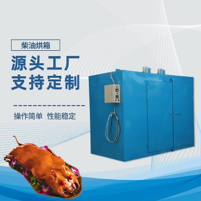 Jinfulong diesel oven commercial full automatic stainless steel multi-purpose roast chicken duck goose box manufacturers can be customized processing