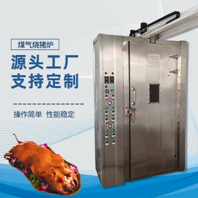 Jinfulong gas pig stove commercial full automatic stainless steel multi-purpose roast chicken and duck box manufacturers can be customized processing