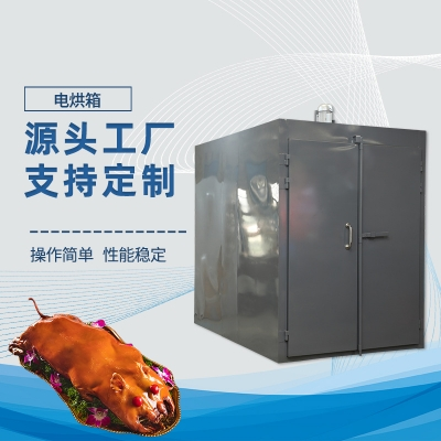 Jinfulong commercial automatic electric oven restaurant multi-purpose stainless steel roast pig oven roast chicken box manufacturers can be customized