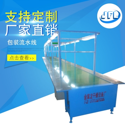 Logistics packaging conveying line stainless steel material automation belt conveyor plane conveying tunnel furnace